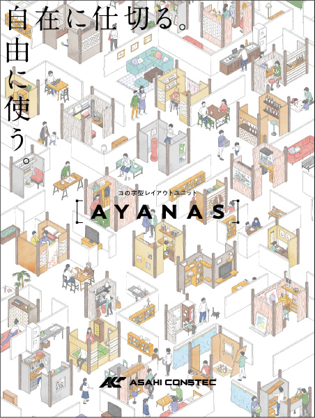 AYANAS DESIGN BOOK